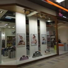 Ray Obuwie, C.H. Auchan, Białystok - Zdjęcie 1