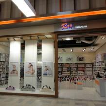 Ray Obuwie, C.H. Auchan, Białystok - Zdjęcie 2