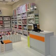 Ray Obuwie, C.H. Auchan, Białystok - Zdjęcie 6