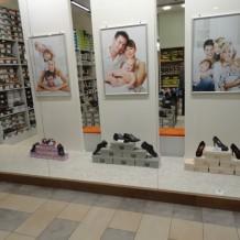 Ray Obuwie, C.H. Auchan, Białystok - Zdjęcie 7