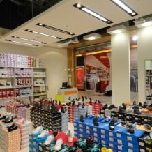 Ray Obuwie, C.H. Auchan, Białystok - Zdjęcie 12