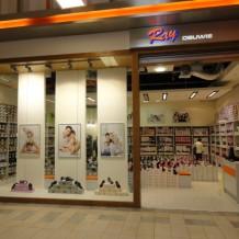 Ray Obuwie, C.H. Auchan, Białystok - Zdjęcie 13