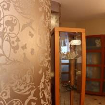 Gabinet Kosmetyka, Studio urody, Olsztyn - Zdjęcie 9