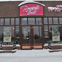 Ravioli Street, Restauracja, Olsztyn - Zdjęcie 6